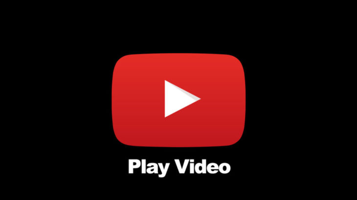 revo-apps-play-video-button